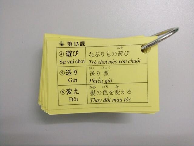 Cách học tiếng Nhật bằng Flashcard hiệu quả