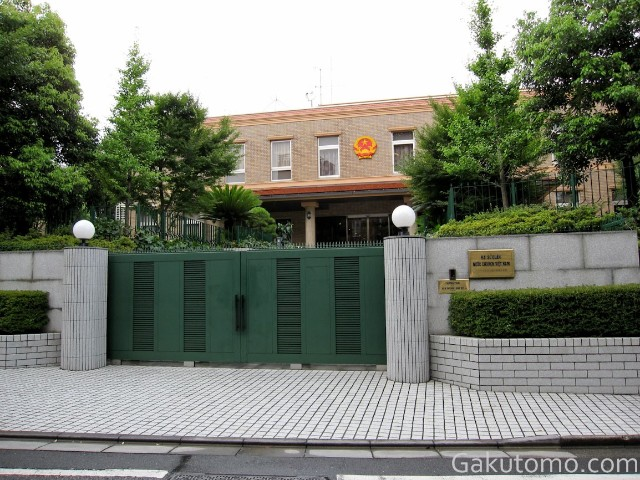 Đại sứ quán Việt Nam tại Nhật Bản