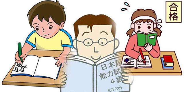 Kinh nghiệm học tiếng Nhật N3