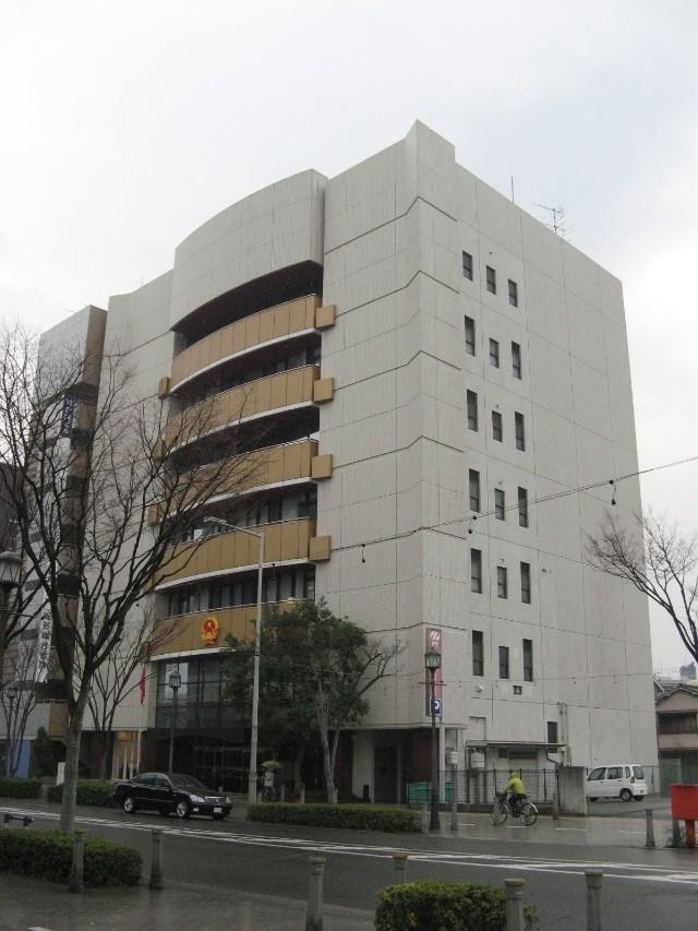 Lãnh sự quán Việt Nam tại Osaka Nhật Bản