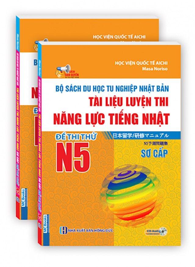 Bộ sách du học tu nghiệp Nhật Bản - Đề thi thử N5