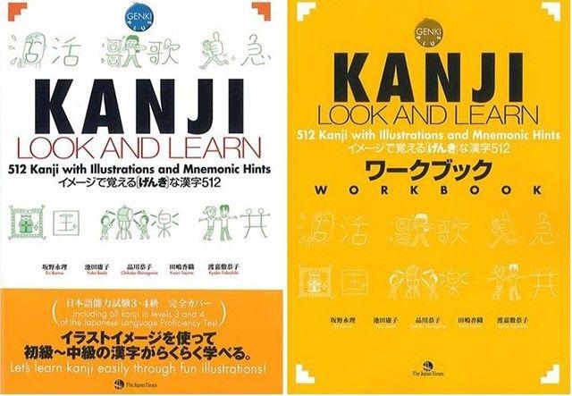 Giáo trình học chữ Kanji