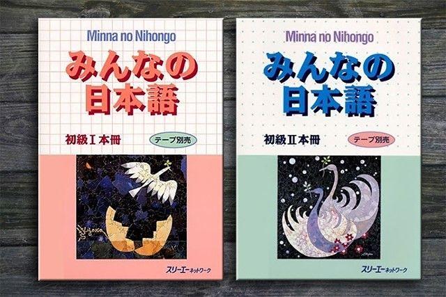 Sách học tiếng Nhật Mina No Nihongo