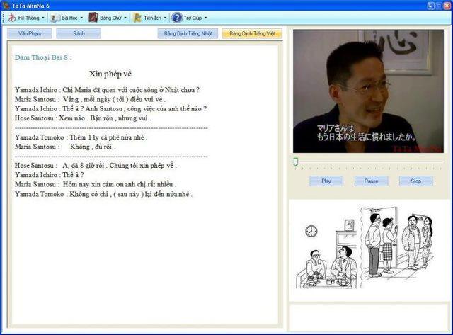 Phần mềm học tiếng nhật trên máy tính Tata Minna 6