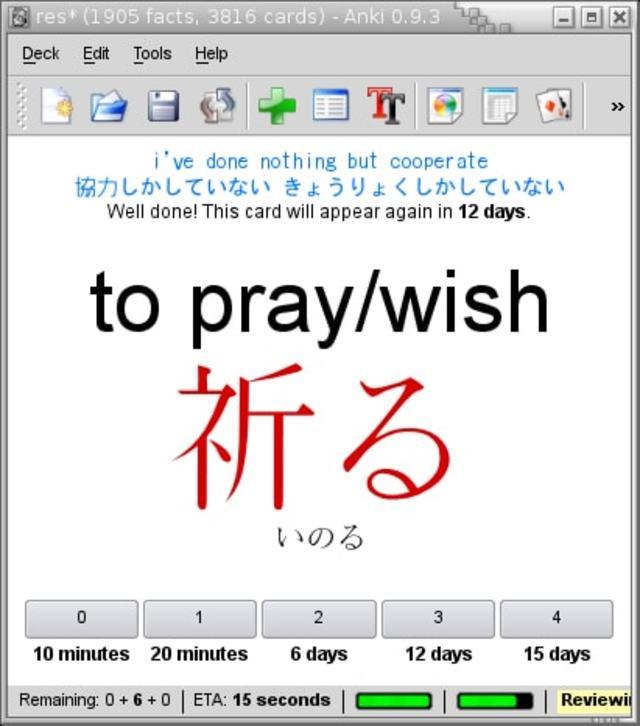 Phần mềm học tiếng nhật trên máy tính Anki