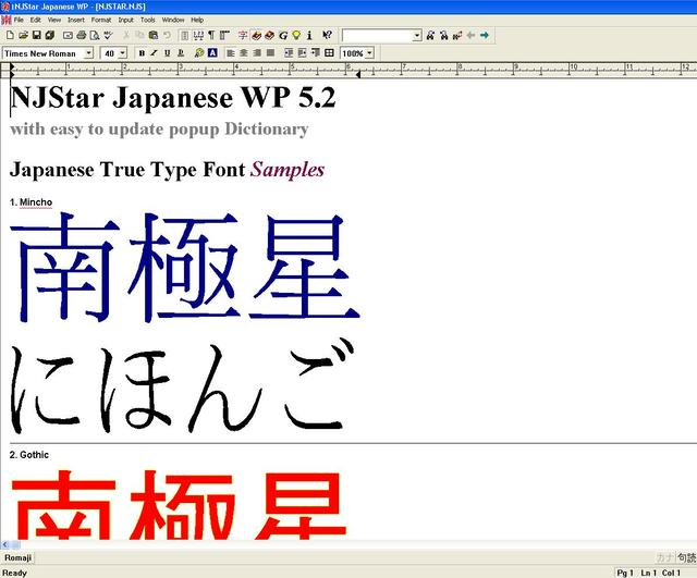Phần mềm học tiếng nhật trên máy tính NJStar Communicator