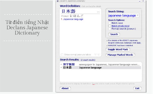 Phần mềm học tiếng nhật trên máy tính Declans Japanese Dictionary