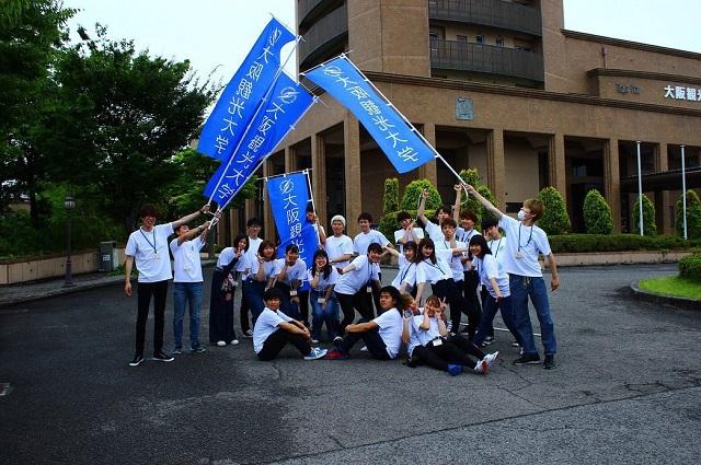 Trường đại học du lịch Osaka