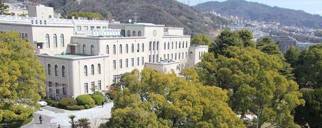 Đại học Kobe - Khoa quản trị kinh doanh