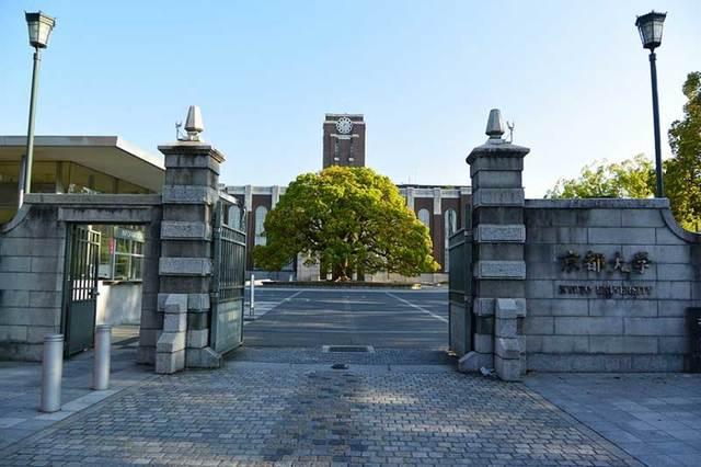 Đại học Kyoto - Khoa quản trị kinh doanh