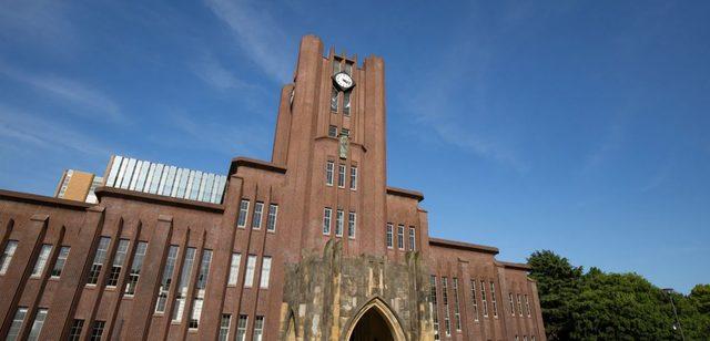 Đại học Tokyo - Khoa quản trị kinh doanh