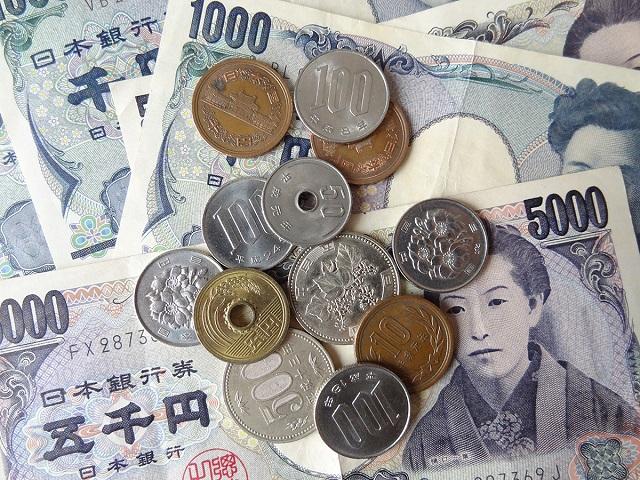 Tiền chắc chắn là hành trang không thể thiếu khi đi du học Nhật Bản rồi!