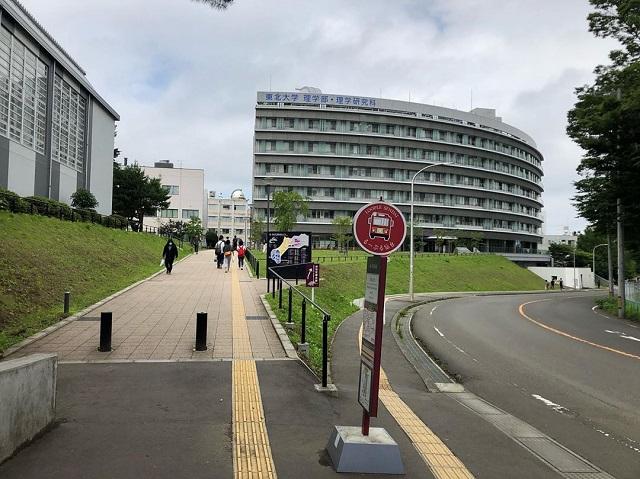 Đại học Tohoku