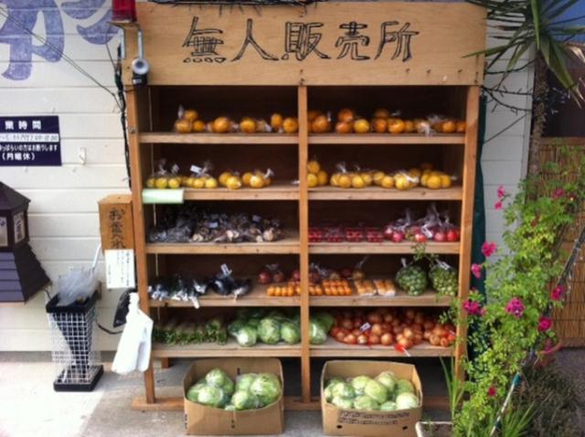 Sạp bán rau tự quản